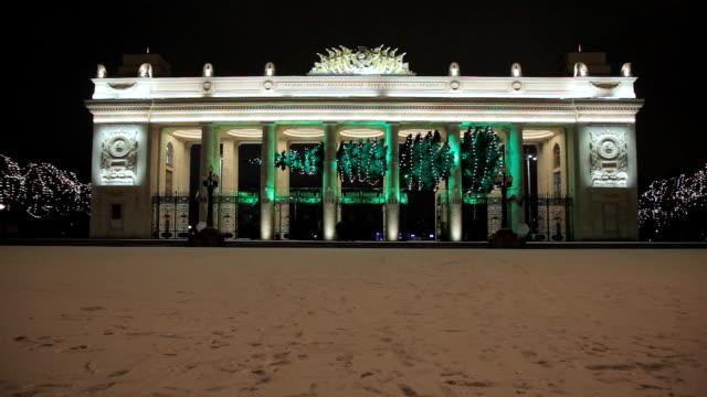 christmas decoration of gorky park - 門点の映像素材/bロール