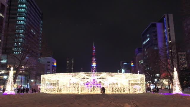 christmas festival at sapporo