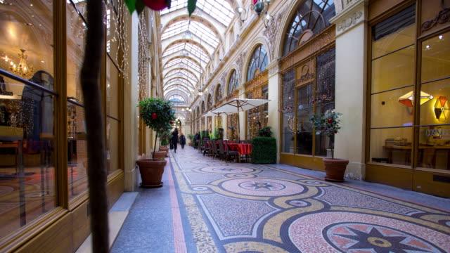 Christmas Shoppers in the Galérie Vivienne, Paris - Time Lapse