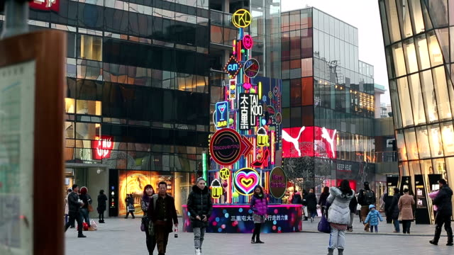 A Christmas tree sculpture in Sanlitun Village which is a famous fashion shopping street in Beijing