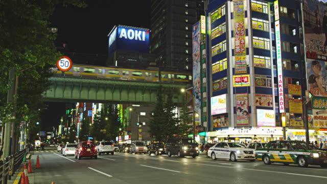 WS JR Chuo line railway on bridge crossing Chuo Dori in Akihabara Electric District / Tokyo, Tokyo-to, Japan