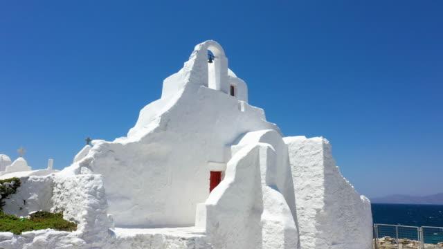 church of panagia paraportiani, mykonos town, mykonos island, greece - mykonos stock videos & royalty-free footage