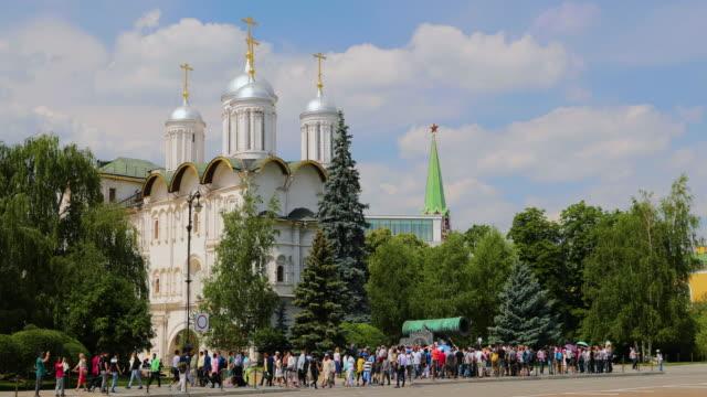 church of the twelve apostles & tsar cannon, moscow, russia - 使徒点の映像素材/bロール