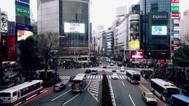Cinemagramm der Fußgänger Überquerung Straße an Shibuya-Kreuzung