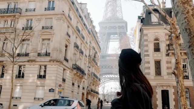 파리(프랑스), 추억여행