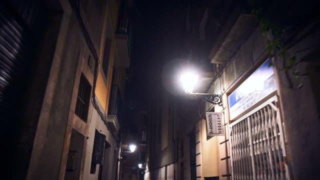 City impressions at night