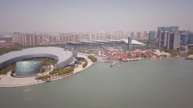 AERIAL City of Suzhou with Jinji Lake and Suzhou Culture and Arts Centre, Jiangsu Province, China