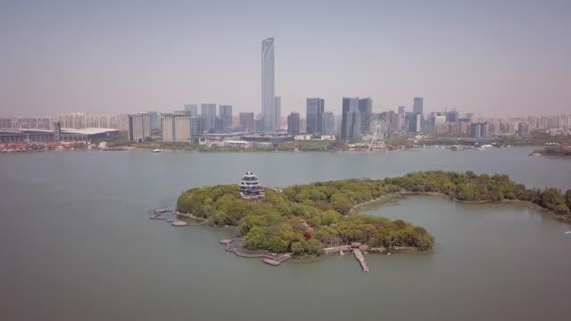 AERIAL City of Suzhou with Jinji Lake, Jiangsu Province, China
