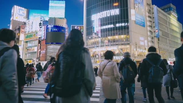 city pedestrian traffic shibuya tokyo - global business stock videos & royalty-free footage