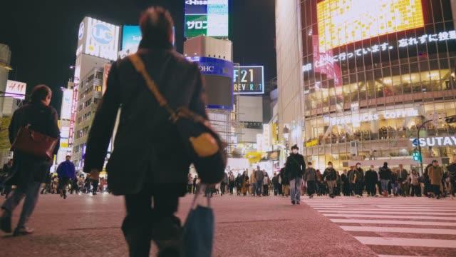 vidéos et rushes de ville piéton trafic shibuya tokyo - asie