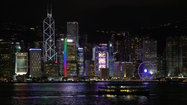 city skyline and victoria harbour, hong kong, china - victoria hong kong stock videos & royalty-free footage