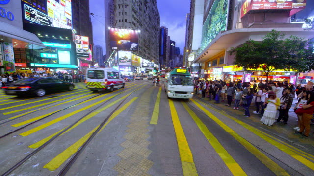vidéos et rushes de city streets - île de hong kong