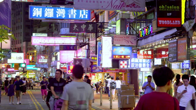city streets - wanchai stock videos and b-roll footage
