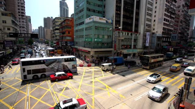 vidéos et rushes de la circulation à hong kong - transports publics