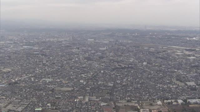 AERIAL, City View Of Sagamihara, Kanagawa, Japan