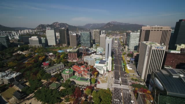 cityscape around seoul city hall, south korea - town hall stock videos & royalty-free footage