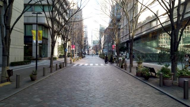 vídeos de stock e filmes b-roll de cityscape at tokyo station district in tokyo , japan - patio