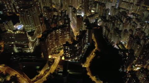 stadtbild gebäude luftbild in echtzeit - tal stock-videos und b-roll-filmmaterial