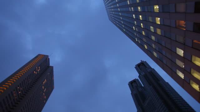 cityscape - 外壁点の映像素材/bロール