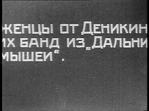 civilians 'deninkin's people' refugees propaganda against 'deninkin's gang' families next to windmill children dancing / russia - 1918 stock videos and b-roll footage