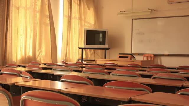 Configuration salle de classe
