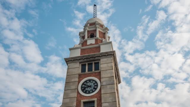 clock tower hongkong - klocktorn bildbanksvideor och videomaterial från bakom kulisserna