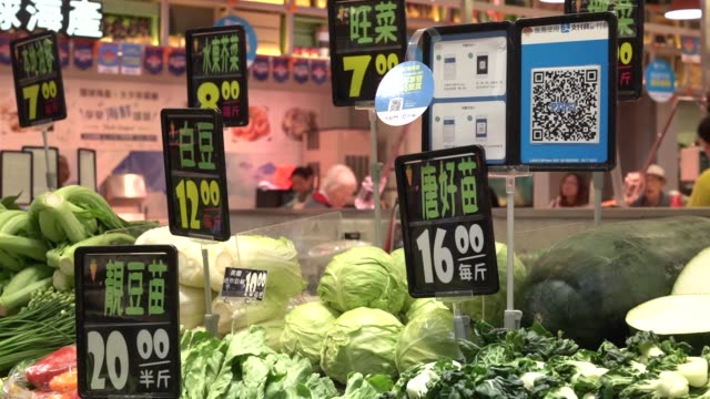 Close up a merchant quick response code for Ant Financial Services Group's Alipay an affiliate of Alibaba Group Holding Ltd second right is displayed...