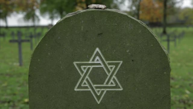 Close Up Jewish graves at Fricourt German Military CemeteryThe German military cemetery is the resting place for 17027 German First World War...