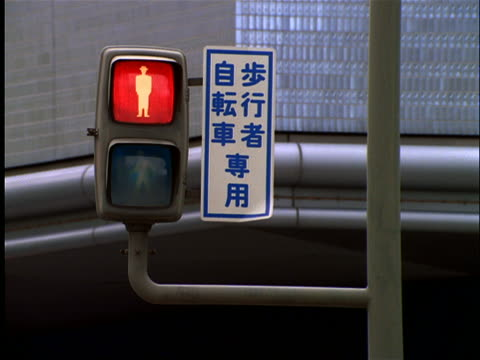 close up of pedestrian traffic light changing / Osaka