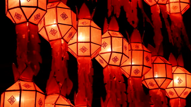 close up of thai lanterns in lanterns festival,chiang mai,thailand - electric lamp stock videos & royalty-free footage