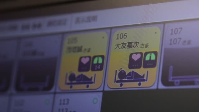Close up residents sleeping conditions are displayed on the EGAO link system on a laptop at the As Partners Co's Asheim Nerima Garden nursing home in...