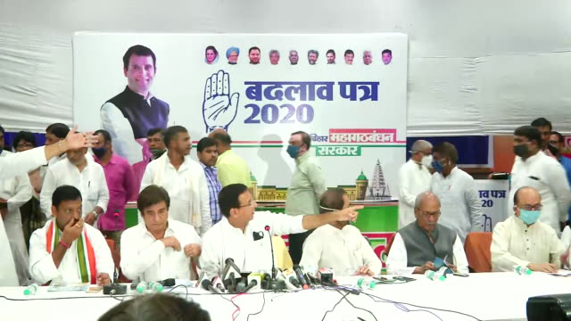 close up shots of congress star campaigner and aicc general secretary raj babbar along with the visuals of other members present during the release... - other stock videos & royalty-free footage