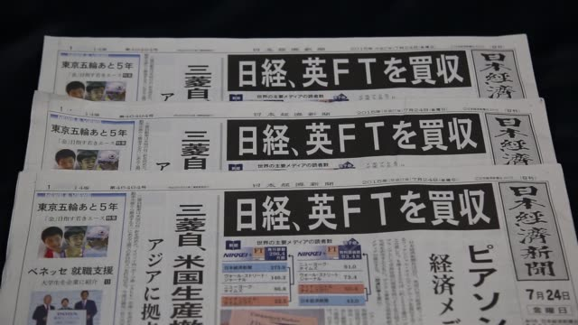close up shots the nikkei newspapers are arranged for video in tokyo wide shot newspapers including the nikkei are displayed for sale at a kiosk in... - 新聞点の映像素材/bロール