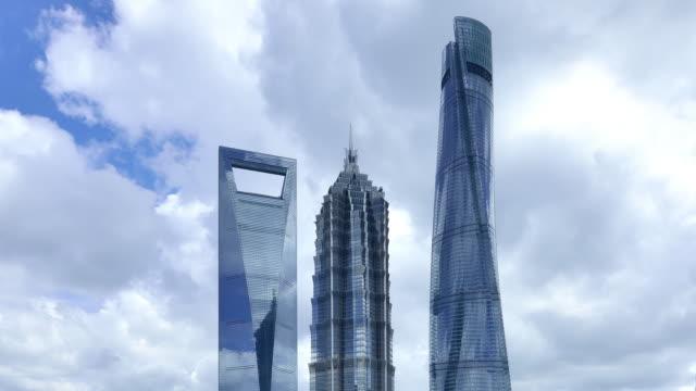 4k: close-up 0f shanghai landmark skyscraper, china - lujiazui stock videos & royalty-free footage