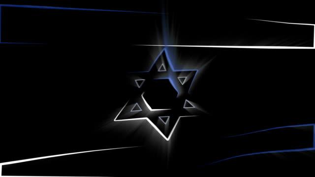 vidéos et rushes de close-up flag of israel ripples in a breeze. - banderole signalisation
