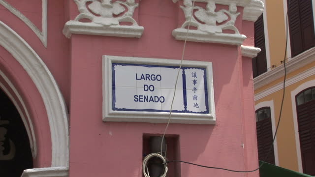 close-up of a sign in macau china - leal senado square stock videos and b-roll footage