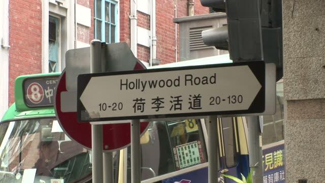 close-up of a signboard in hong kong china - ハリウッドロード点の映像素材/bロール