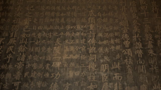 close-up of chinese script on column at shengong shengde stele pavilion - beijing, china - ming tombs stock videos and b-roll footage