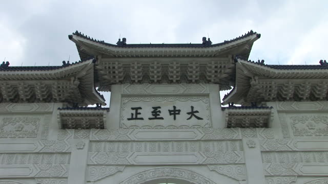 close-up of chinese scripts on the chiang kai-shek memorial hall gate in taipei taiwan - chiang kaishek memorial hall stock videos & royalty-free footage