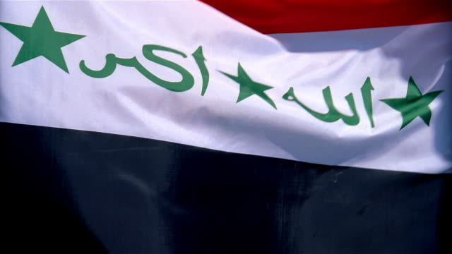 Closeup of flag of Iraq waving in wind