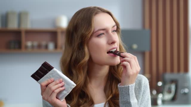 달콤한 초콜릿