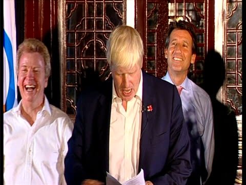 vidéos et rushes de closing ceremony / handover to london: boris johnson and gordon brown speeches; - there is one thing that visitors will find at our olympics is... - en individuel