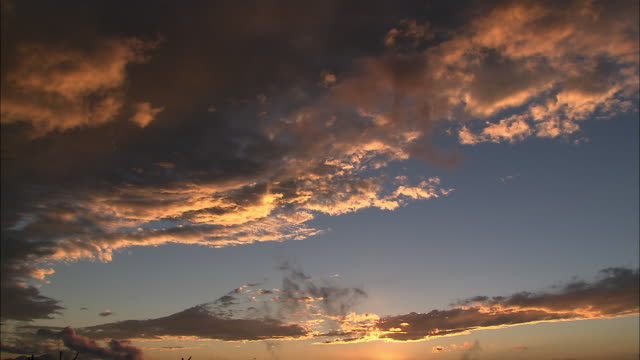 Clouds At Sunset In Hokkaido