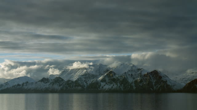 Coastal View Of Canada's Sermilik National Park