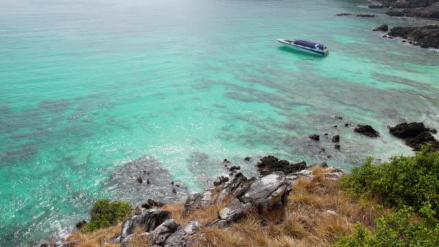 cock burn island - polarizer stock videos & royalty-free footage