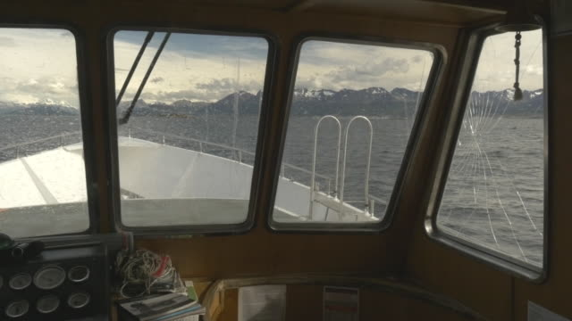 Cockpit boat at the Beagle Channel