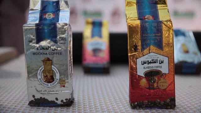 Coffee traders and consumers gathered Sunday in the Yemeni capital Sanaa for a coffee festival on the occasion of International Coffee Day