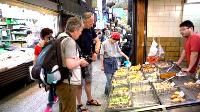 Collection of shots showing the famous Nishiki market in Kyoto Editorial shots of sightseeing in Kyoto Japan in Summer 2015 NO