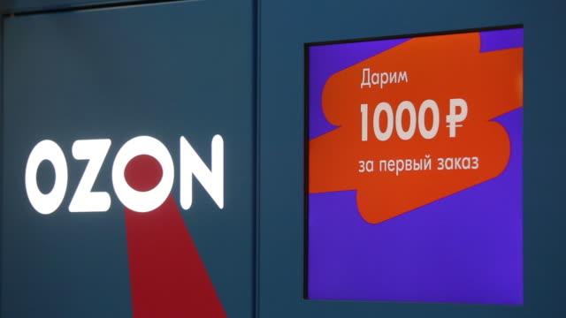 vídeos de stock e filmes b-roll de collection point of e-commerce platform ozon.ru, in moscow, russia, on wednesday, july 31, 2019. - escrita ocidental