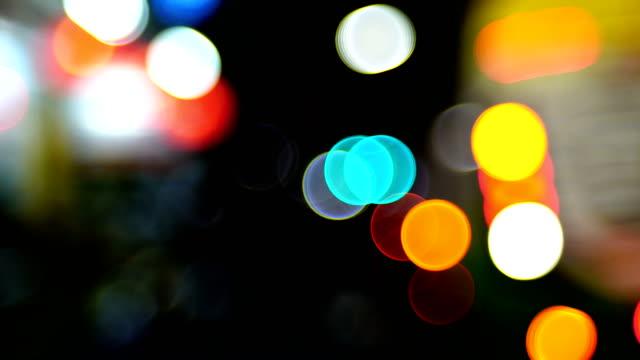 Color footage of some defocused lights